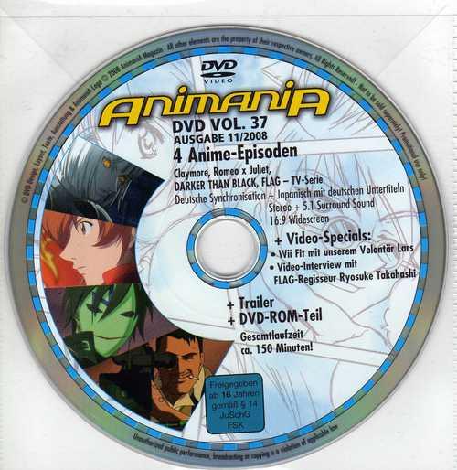 animania-dvd-37