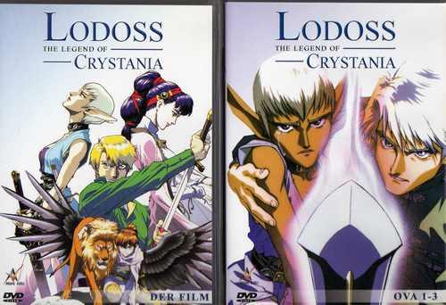 lodoss-crystania