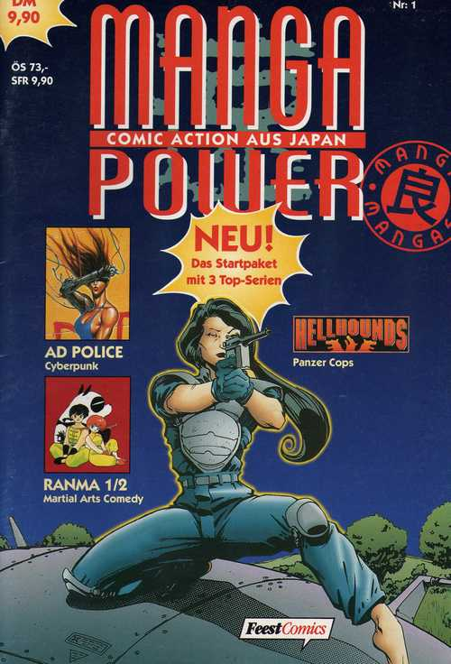 mangapower-1
