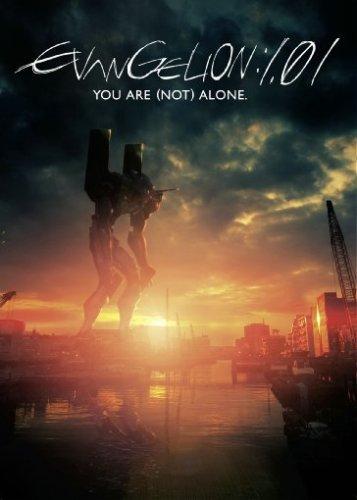 evangelion-101-cover