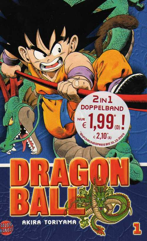 dragon-ball-cover-1