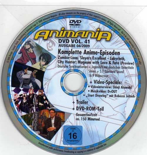 ani-dvd-vol-41