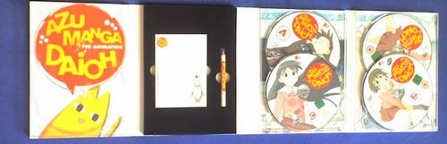 azumanga dvd box 2