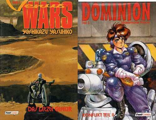 dominion 5 und venus wars 5