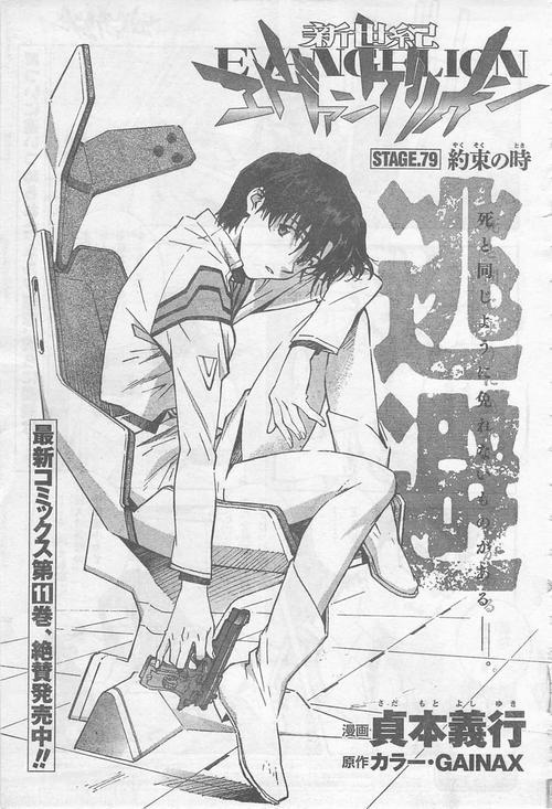 maya ibuki manga
