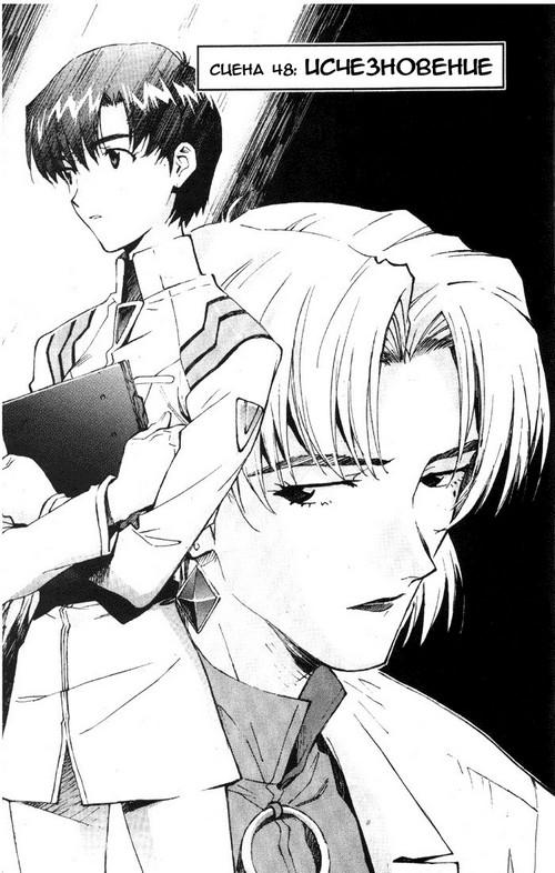 maya manga 02