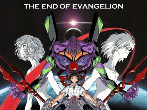 The End of EVA Wallpaper 1
