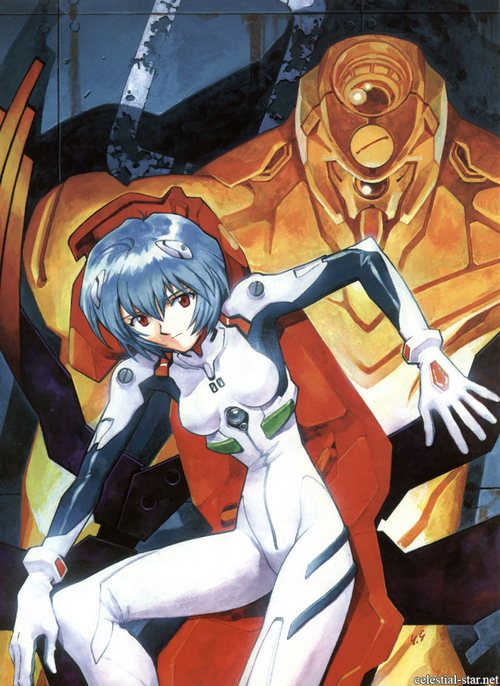 NGE Band 3 Cover