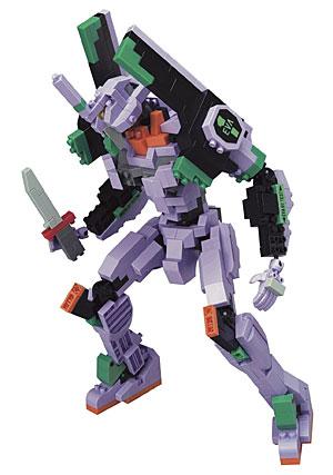 NGE Lego 2
