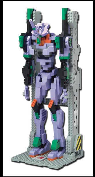 NGE Lego 4