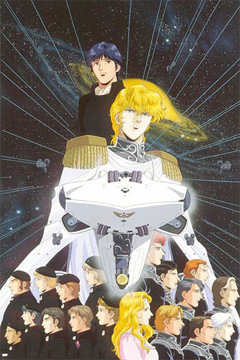 Legend of the Galactic Heroes 1