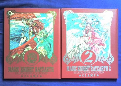 mkr artbooks 1-2
