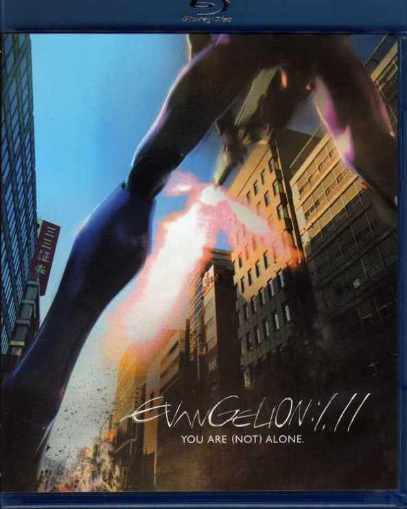 Evangelion 1.11 German Ganzer Film