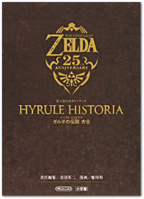 174-the-legend-of-zelda-hyrule-historia-originalcover