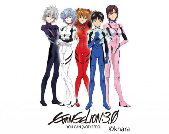 Evangelion 3.33 German Stream